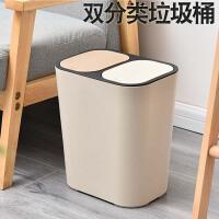 干湿分类垃圾桶家用幼儿园厨房余客厅学校室内两分离垃圾带盖