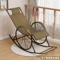 竹摇椅躺椅摇摇椅 懒人午睡休闲家用折叠摇摇椅逍遥午休太空实木