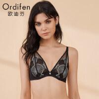 【超品价:339】欧迪芬商场同款女士内衣薄款文胸性感蕾丝聚拢上托舒适胸罩OB8347