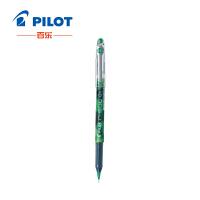 日本百乐PILOT P500啫喱墨走珠笔 0.5绿BL-P50-G当当自营