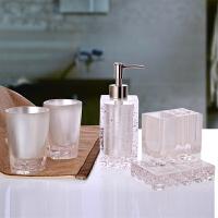 卫浴套装五件套 高档树脂欧式大号洗漱用品新婚礼品 洗漱口杯 白色 大冰花 五件套