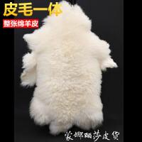 整张羊皮毛沙发垫羊毛毯子地毯皮毛一体坐垫床边褥子飘窗羊毛垫y 乳白色