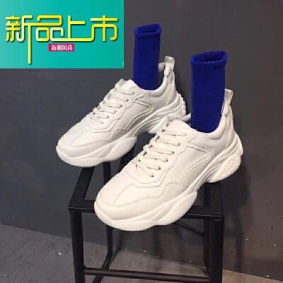 新品上市男鞋秋冬季增高韩版潮休闲小白鞋百搭运动休闲鞋的老爹鞋   新品上市,1件9.5折,2件9折