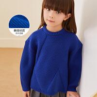 【3件7折价:209.3元】马拉丁童装女童毛衣冬装新款柔软温暖百搭圆领毛衣针织衫