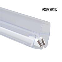 淋浴房玻璃门磁吸磁条挡水条 浴室防水条挡风条防风条90度密封条 8MM 2米