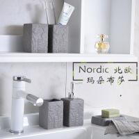 陶瓷卫浴五件套北欧式简约卫生间用品用具刷牙杯洗漱杯洗漱套装