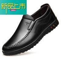 新品上市皮鞋男士真皮秋季19新款韩版潮流一脚蹬英伦中年休闲男鞋子