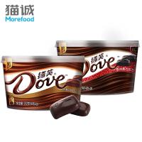 包邮 德芙巧克力丝滑牛奶碗装 黑巧克力252g 生日礼物送女友 休闲零食