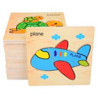 8张 宝宝幼儿童积木质拼图1-2-3-4周岁早教益智力立体拼插玩具