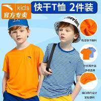【限时2件5折】安踏儿童短袖T恤男童童装 2019新款夏薄款快干运动上衣中大童T恤