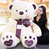 抱抱熊公仔毛绒玩具玩偶可爱超萌大布娃娃1.8米生日礼物送女生友