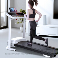 JUFIT/居康 跑步机家用款小型减肥室内跑步机静音减震平板折叠迷你健走机 静音 可折叠