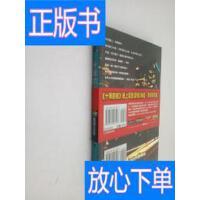 [二手旧书9成新]十年的你 /藤井树[著] 万卷出版公司