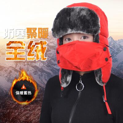 帽子男冬天雷锋帽冬季户外韩版青年东北保暖帽子加厚防风骑车帽女