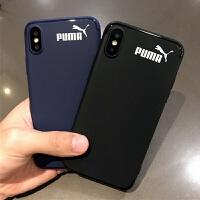 苹果X潮牌个性7P手机壳iphone xsmax纯色8plus磨砂软壳6s男女 iPhone XS MAX黑色6.5寸