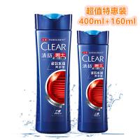 【每满100减50】清扬男士专用去屑洗发露多效水润养护型400ml+160ml特惠装