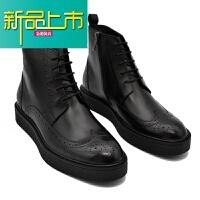 新品上市春秋季男靴子真皮靴男短靴英伦马丁靴男高帮雕花皮鞋 黑色 皮里