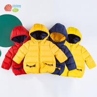 贝贝怡男童羽绒服2020秋冬装新款儿童上衣宝宝连帽保暖外套加厚