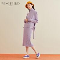 紫色两件套高领针织连衣裙女春装2019新款chic收腰长袖打底裙女