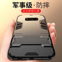 三星s8手机壳s8plus防摔保护套个性创意s8+硅胶全包硬壳男款女潮