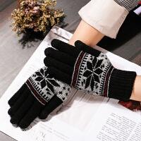 可触屏手套男女冬季加厚加绒保暖全指触摸屏针织学生户外韩版雪花