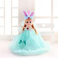 新款18cm婚纱迷糊娃娃卡通创意礼品送女友芭比娃娃钥匙扣公仔挂件芭比娃娃玩具 如图高18cm【不含头饰】