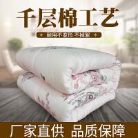 棉花被子棉被冬被全棉加厚保暖被芯褥子单双人棉絮垫被床垫空调被 1
