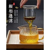 复古锤纹玻璃茶壶套装家用过滤泡茶器带把玻璃泡茶壶
