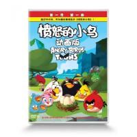 DVD-9愤怒的小鸟(动画版)