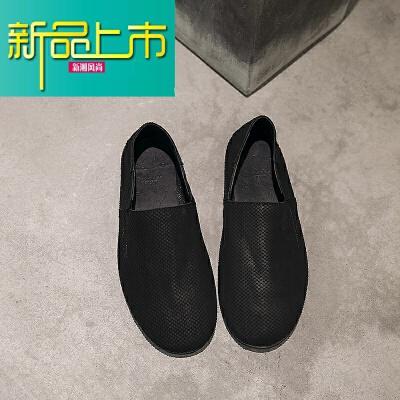 新品上市潮流百搭英伦便士鞋男鞋秋季真皮休闲皮鞋男士一脚蹬懒人男鞋 黑色  新品上市,1件9.5折,2件9折