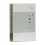 子不语 (清)袁枚 撰,申孟,甘林 校点 上海古籍出版社