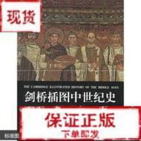 【旧书二手书9成新】剑桥插图中世纪史(350-950年) (法)罗伯特・福西耶(Robert Fos978780713