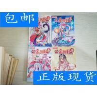 [二手旧书9成新]《中国卡通》 公主驾到・漫画版 1-5?