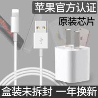 韩扬iphone7数据线MFI认证8/6plus手机11pro/X原装正品xsmax适用苹果充电线头6s正版ipad加