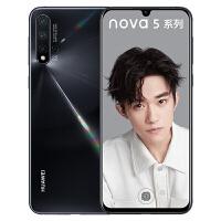 【当当自营】华为 Nova5 Pro 全网通8GB+256GB 亮黑色 移动联通电信4G手机 双卡双待