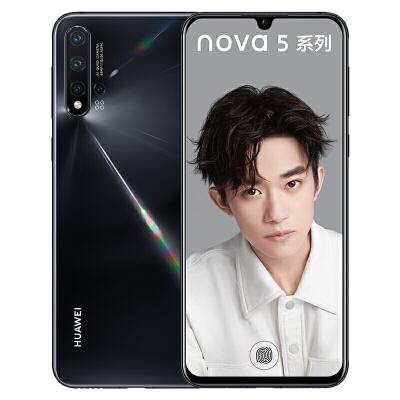 【当当自营】华为 Nova5 Pro 全网通8GB+256GB 亮黑色 移动联通电信4G手机 双卡双待 4800万AI四摄,3200万人像超级夜景,麒麟980芯片!