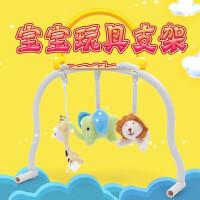 通用儿童餐椅婴儿卡通手抓毛绒玩具挂件玩具支架配件可拆卸YW372