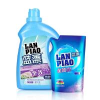 【领券立减50】蓝漂全效薰衣草洗衣液3.2KG瓶装 6.4斤机洗液手洗液