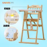 儿童凳可升降餐桌椅儿童餐椅实木可折叠宝宝婴儿吃饭椅