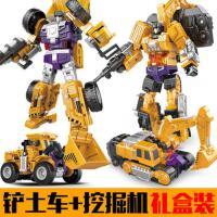 变形大力神金刚六合体挖土机汽车工程机器人组合超大套装玩具男孩