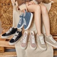 Semir女士板鞋女2019冬季新款韩版时尚潮流休闲女板鞋休闲板鞋女