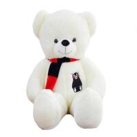 大白熊 泰迪熊大熊白熊毛绒玩具抱抱熊布娃娃陪睡抱枕公仔熊猫玩偶送女友 白色
