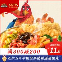 【三只松鼠_铁功基加臭加辣螺蛳粉360g/盒】方便速食广西特产柳州螺狮