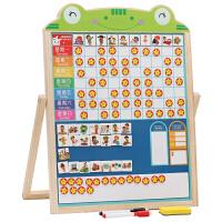 小孩子儿童画板家用磁性白板1-2-3-6岁宝宝画画架涂鸦学习写字板支架式良好习惯自律表小红花生日礼物