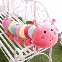 可爱毛毛虫毛绒玩具公仔睡觉长条抱枕头布娃娃儿童玩偶生日礼物女