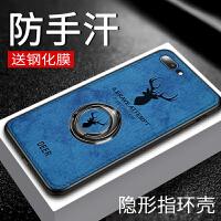 iphone7plus手机壳苹果8plus套七7p男软硅胶八8p女个性创意i7潮牌新款i8时尚高档超薄ip7布纹ip8