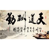 1000片木质拼图500中国风民族风字画装饰画 天道酬勤
