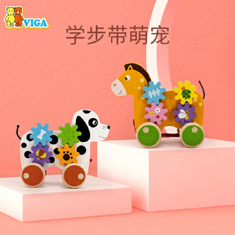 VIGA/唯嘉拖拉玩具车宝宝拉线学步神器1-2岁儿童早教益智手拉动物