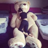 美国大熊超大号公仔毛绒玩具布娃娃女生玩偶送女友熊猫公仔抱抱熊