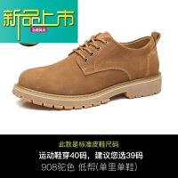 新品上市马丁靴男低帮韩版青年潮百搭秋冬季男鞋子复古英伦短靴大头工装鞋